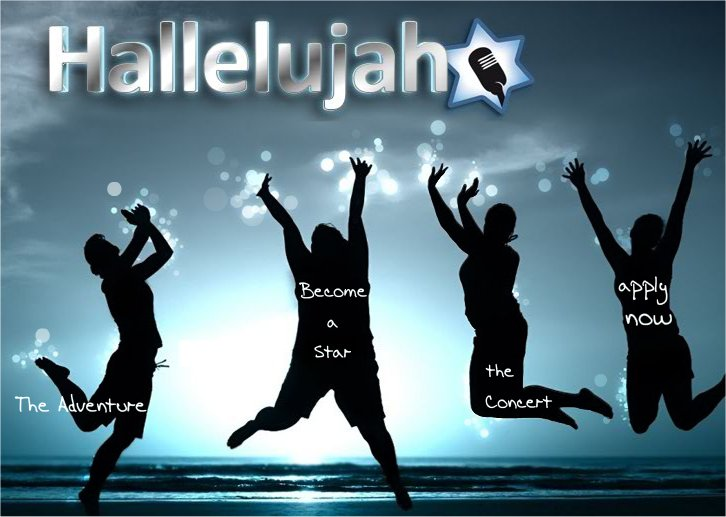 hallelujah jewish singing competition jewish renaissance blog